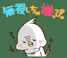 MochiMochi Nanapi sticker #4797553