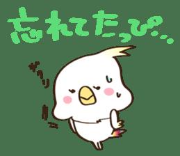 MochiMochi Nanapi sticker #4797554