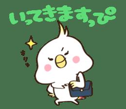 MochiMochi Nanapi sticker #4797558