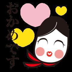 Okame-chan&Calligraphy