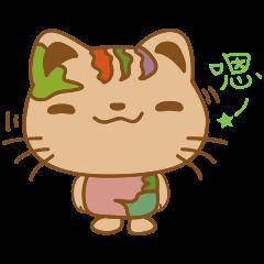 pin pin cat