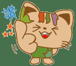 pin pin cat sticker #4798488