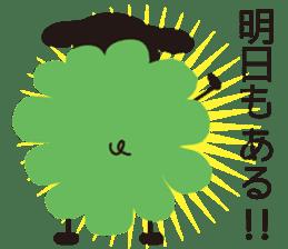 cosmee_businessman sticker #4799498
