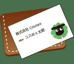 cosmee_businessman sticker #4799512