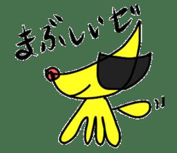 Crescent pooch sticker #4800015