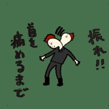 shake it up baby sticker #4801649