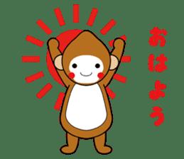 lucky monkey sticker sticker #4802176