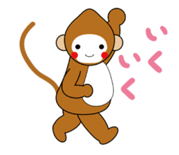 lucky monkey sticker sticker #4802183