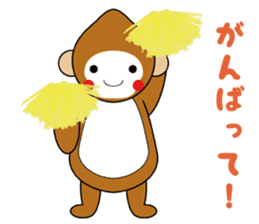 lucky monkey sticker sticker #4802189