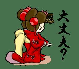 Kimono Japanese-style beautiful woman sticker #4803042