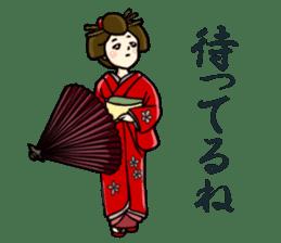 Kimono Japanese-style beautiful woman sticker #4803043