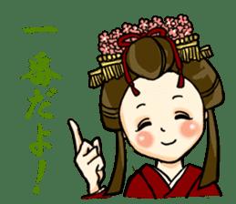 Kimono Japanese-style beautiful woman sticker #4803047