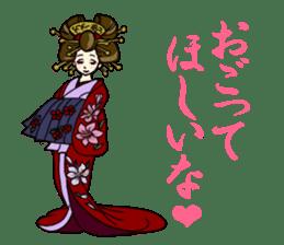 Kimono Japanese-style beautiful woman sticker #4803049
