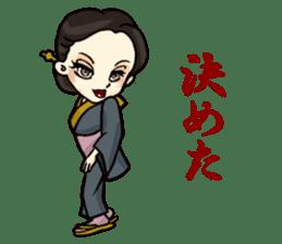 Kimono Japanese-style beautiful woman sticker #4803064