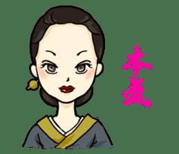 Kimono Japanese-style beautiful woman sticker #4803068