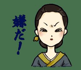 Kimono Japanese-style beautiful woman sticker #4803069