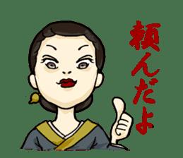 Kimono Japanese-style beautiful woman sticker #4803071