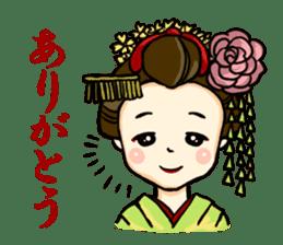 Kimono Japanese-style beautiful woman sticker #4803074