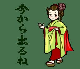 Kimono Japanese-style beautiful woman sticker #4803079