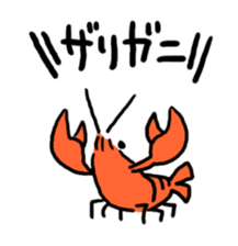 I'll give shrimp sticker #4803639