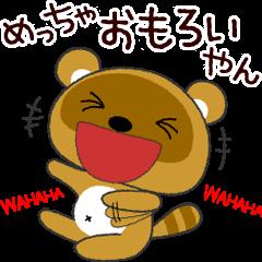 """Tanuki  """"PONTA"""" in OSAKA"""