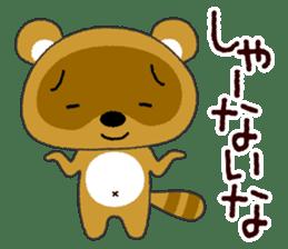 "Tanuki  ""PONTA"" in OSAKA sticker #4805520"