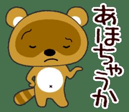 "Tanuki  ""PONTA"" in OSAKA sticker #4805522"