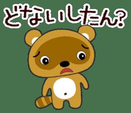 "Tanuki  ""PONTA"" in OSAKA sticker #4805524"