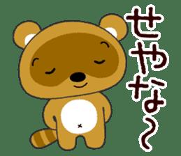 "Tanuki  ""PONTA"" in OSAKA sticker #4805527"