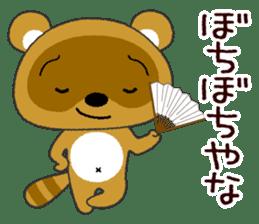 "Tanuki  ""PONTA"" in OSAKA sticker #4805529"