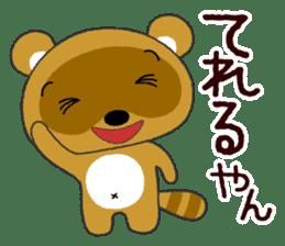 "Tanuki  ""PONTA"" in OSAKA sticker #4805530"