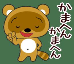 "Tanuki  ""PONTA"" in OSAKA sticker #4805531"