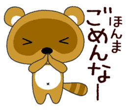 "Tanuki  ""PONTA"" in OSAKA sticker #4805532"