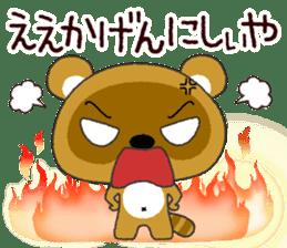 "Tanuki  ""PONTA"" in OSAKA sticker #4805533"