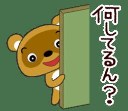 "Tanuki  ""PONTA"" in OSAKA sticker #4805534"