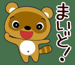 "Tanuki  ""PONTA"" in OSAKA sticker #4805536"