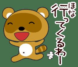 "Tanuki  ""PONTA"" in OSAKA sticker #4805537"