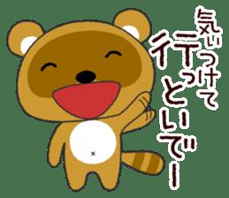 "Tanuki  ""PONTA"" in OSAKA sticker #4805538"