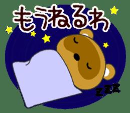 "Tanuki  ""PONTA"" in OSAKA sticker #4805539"