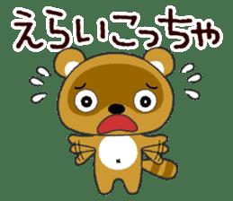 "Tanuki  ""PONTA"" in OSAKA sticker #4805541"