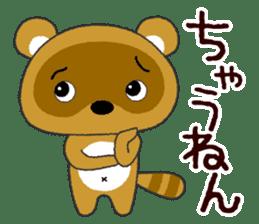 "Tanuki  ""PONTA"" in OSAKA sticker #4805543"