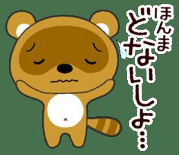 "Tanuki  ""PONTA"" in OSAKA sticker #4805546"