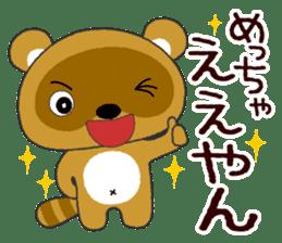 "Tanuki  ""PONTA"" in OSAKA sticker #4805547"