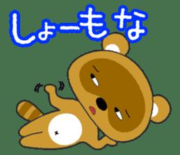 "Tanuki  ""PONTA"" in OSAKA sticker #4805552"