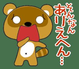 "Tanuki  ""PONTA"" in OSAKA sticker #4805554"