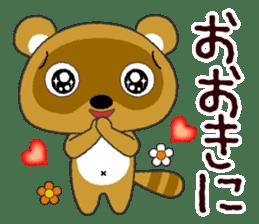 "Tanuki  ""PONTA"" in OSAKA sticker #4805555"