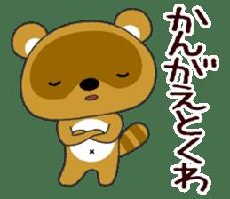 "Tanuki  ""PONTA"" in OSAKA sticker #4805557"