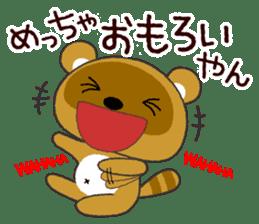 "Tanuki  ""PONTA"" in OSAKA sticker #4805559"