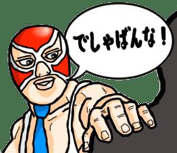 Mask The Hero sticker #4806664