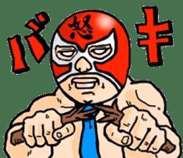 Mask The Hero sticker #4806673